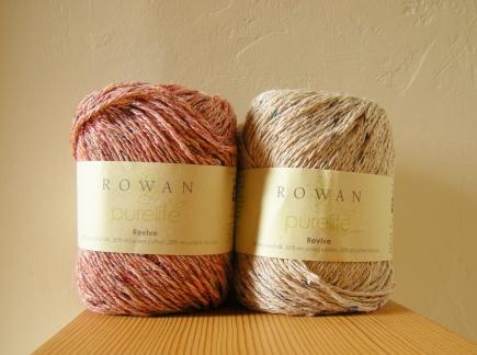 jenjoycedesign© yarn tasting